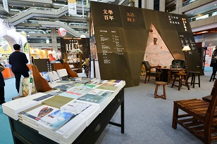 Silver Prize Winner (Small to Medium Booths): Chiu Ko Publishing Co., etc.