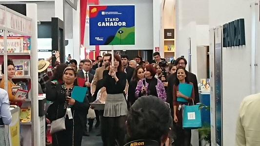 圖說:墨西哥傳統樂隊滿懷熱情向文化部主辦、台北書展基金會承辦的臺灣館前進。
