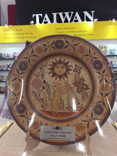 圖說:瓜達拉哈拉書展最佳展位設計獎得獎者可獲得一只手工精製的陶盤藝術品。