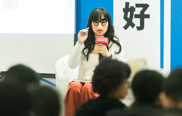 2019TIBE宅女小紅