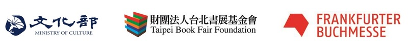 Organizer:Ministry of Culture, Taipei Book Fair Foundation, Frankfurter Buchmesse