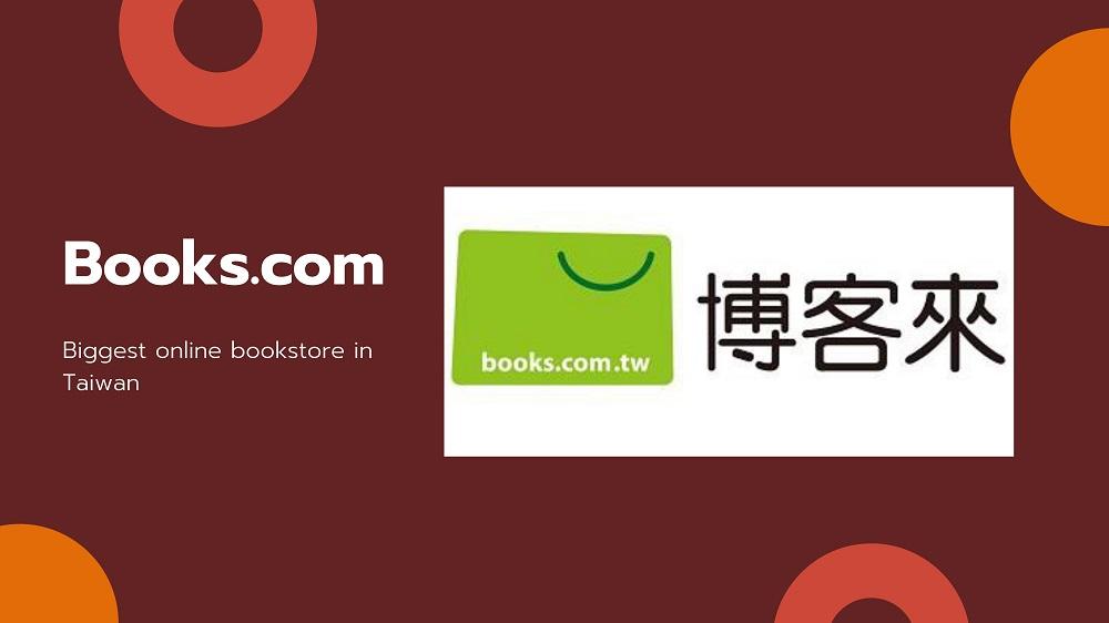 2020 Best-selling Books in Taiwan_02