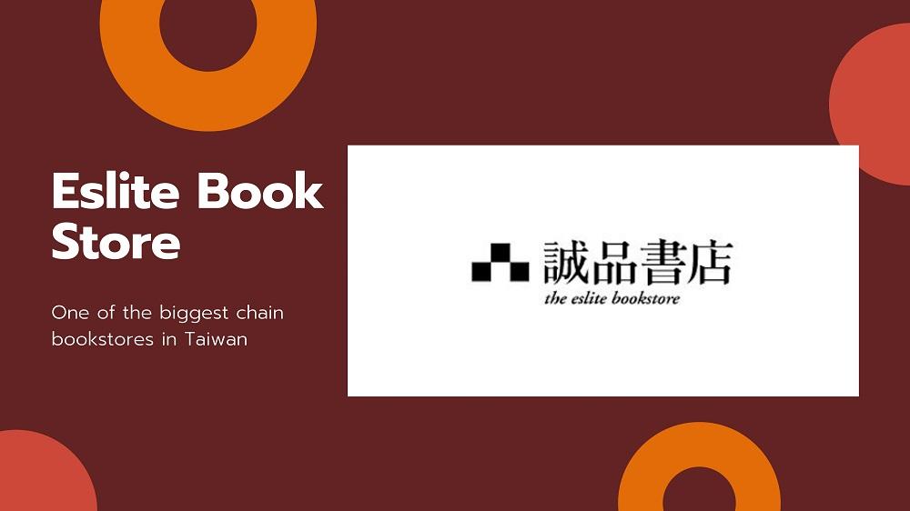 2020 Best-selling Books in Taiwan_07
