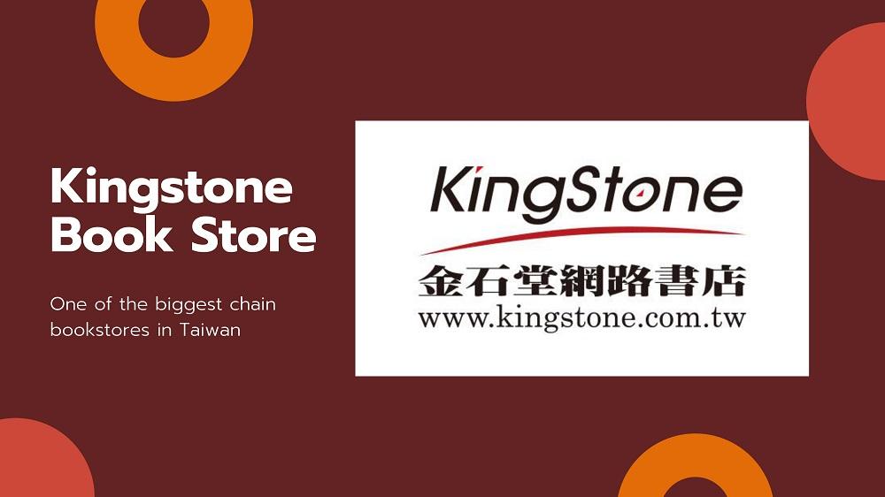 2020 Best-selling Books in Taiwan_11