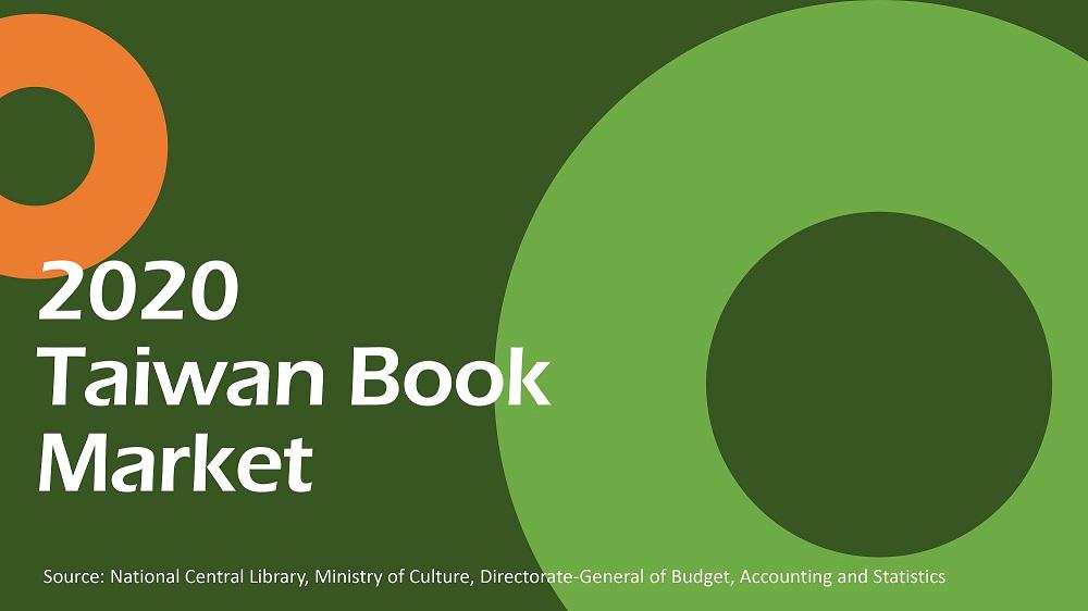 2020 Taiwan Book Market_01