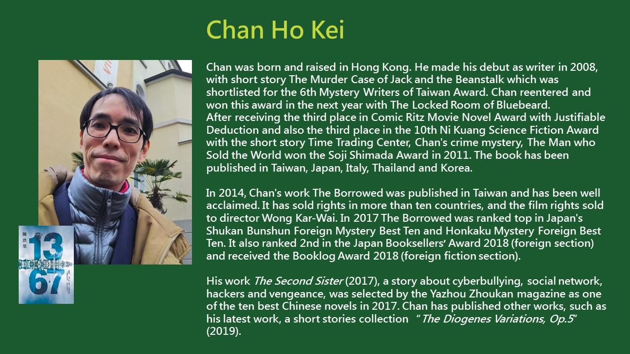 2020TIBE_Chan Ho Kei