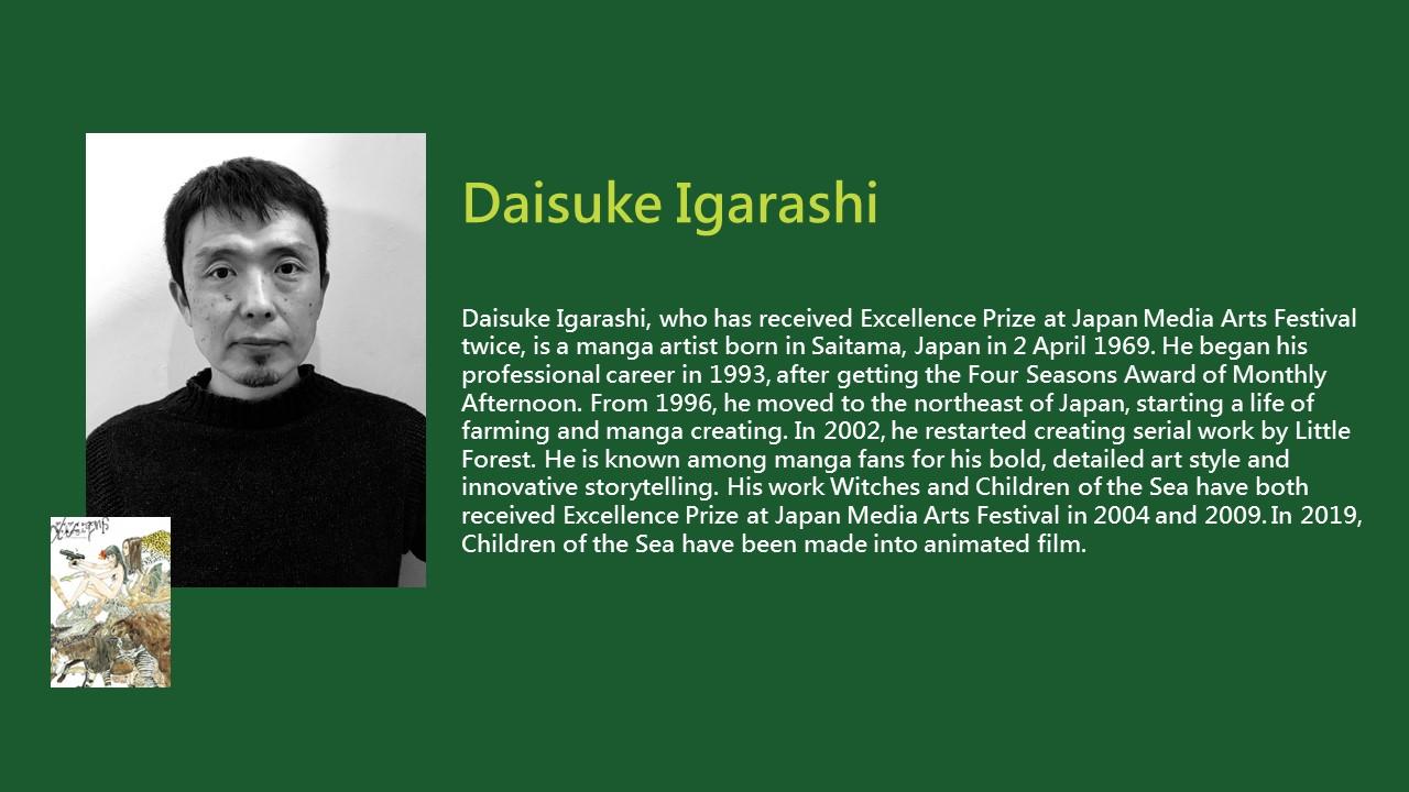 2020TIBE_Daisuke Igarashi