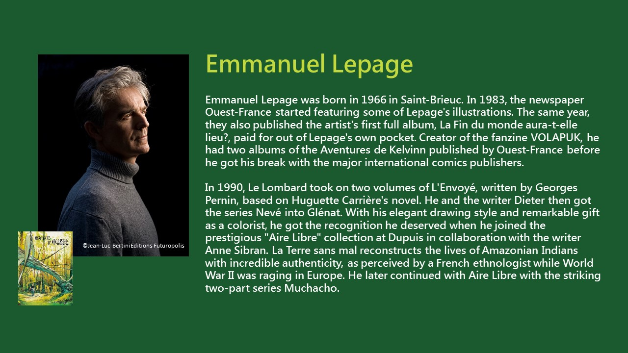 2020TIBE_Emmanuel Lepage