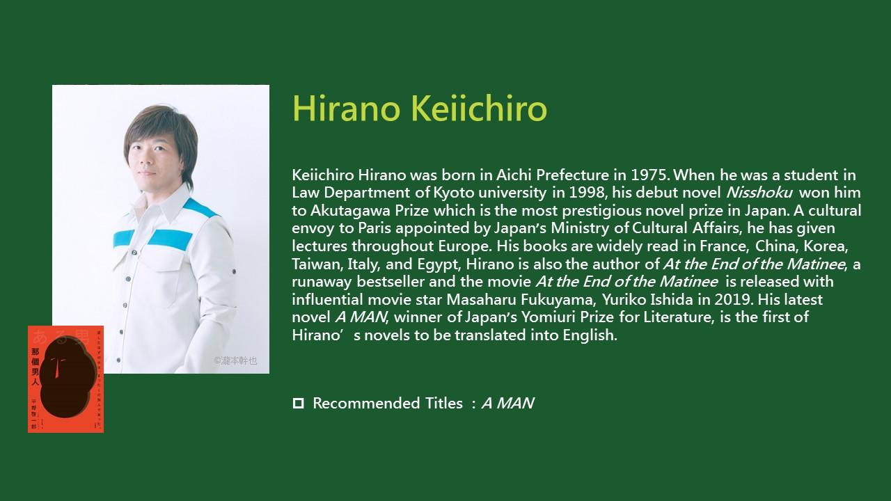 2020TIBE_Hirano Keiichiro