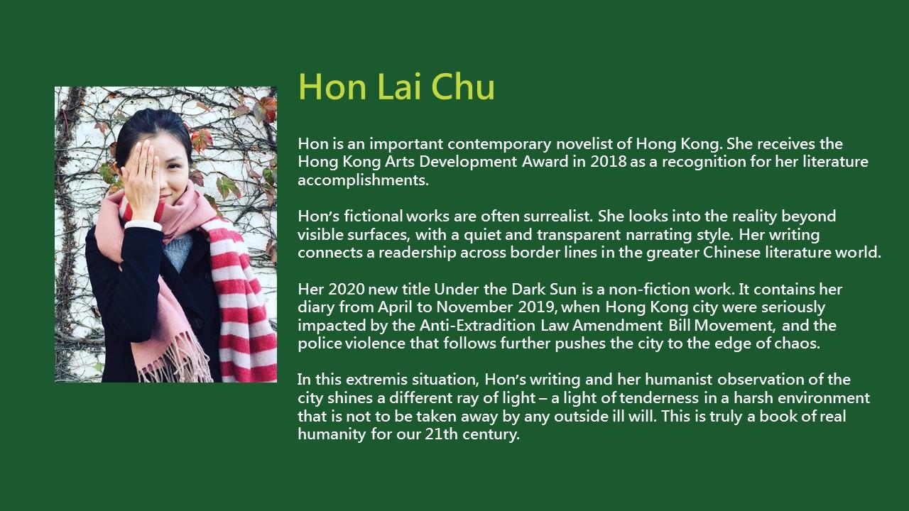 2020TIBE_Hon Lai Chu