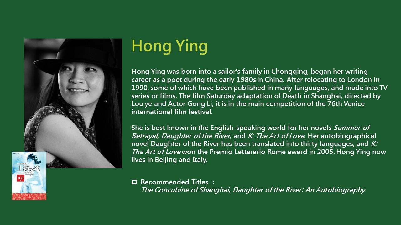 2020TIBE_Hong Ying