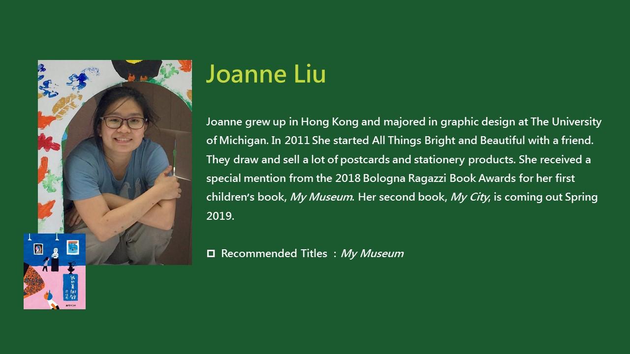 2020TIBE_Joanne Liu