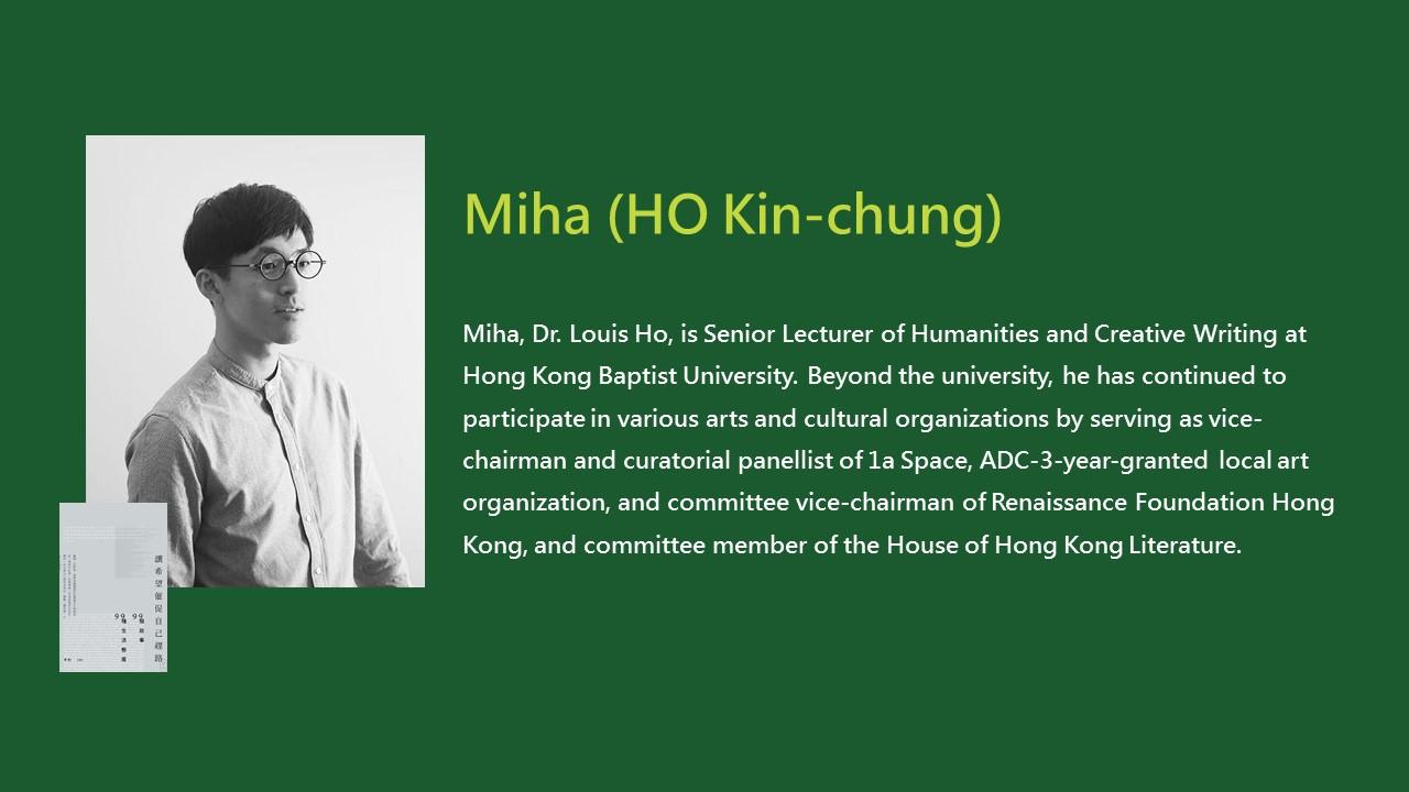 2020TIBE_Miha (HO Kin-chung)
