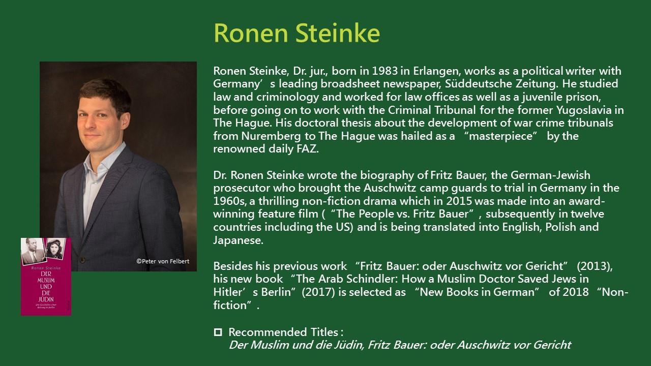 2020TIBE_Ronen Steinke