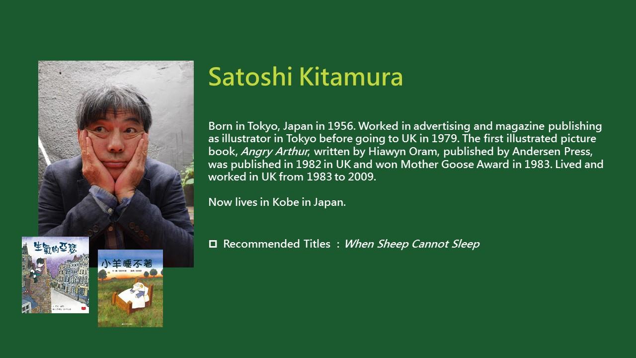 2020TIBE_Satoshi Kitamura