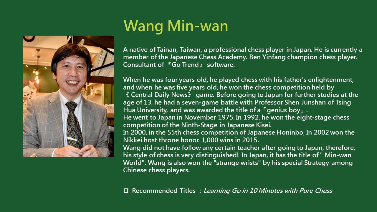 2020TIBE_Wang Min-wan
