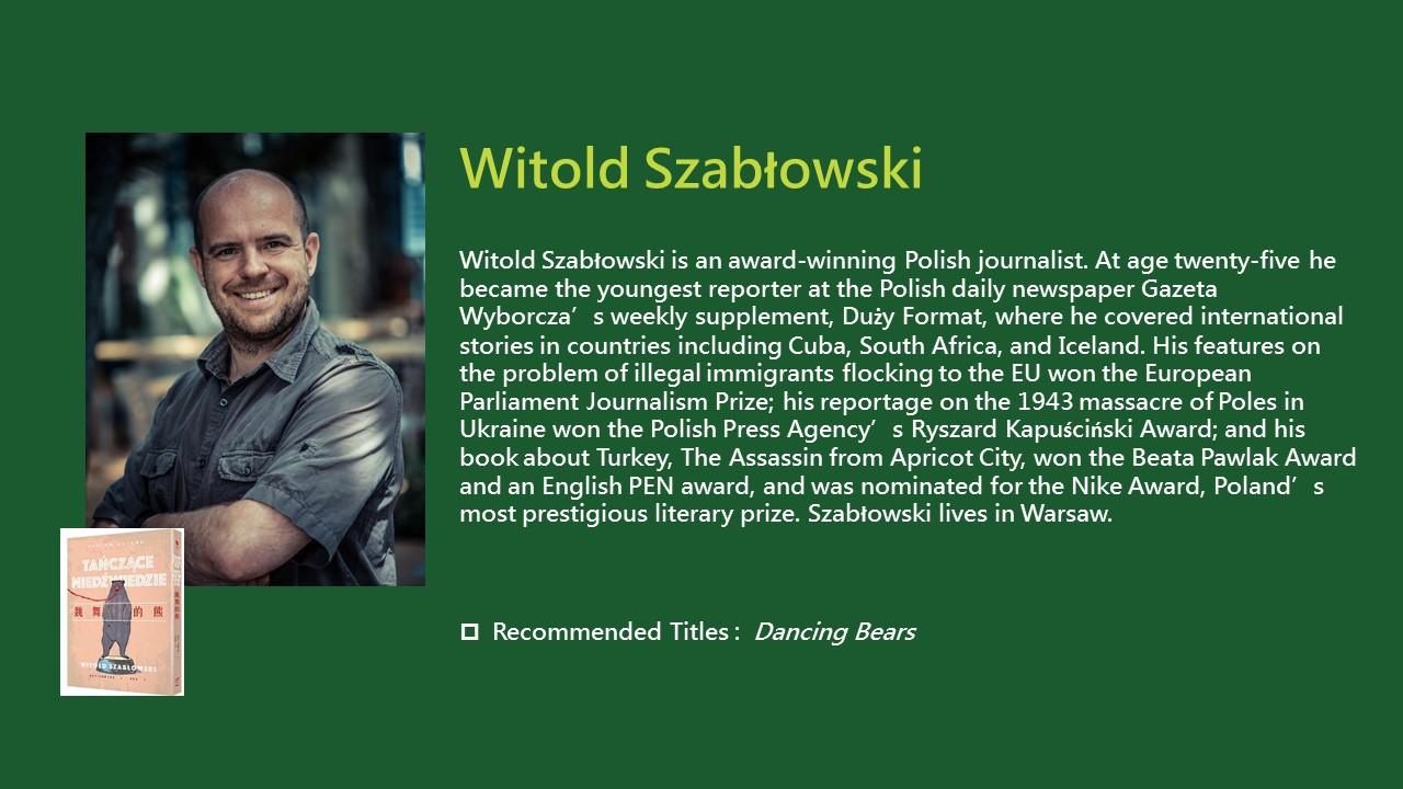 2020TIBE_Witold Szabłowski