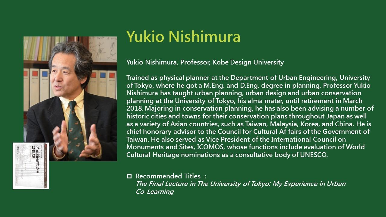 2020TIBE_Yukio Nishimura