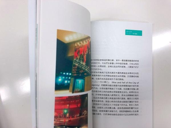 2020TiBE_Espresso Book