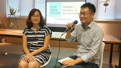 親子天下童書編輯部副總編張文婷(左)、信誼出版總編輯劉維中分享參展心得與版權推廣經驗。