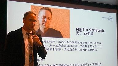 Mr. Jens Rösler - Director of the Goethe-Institut Taipei