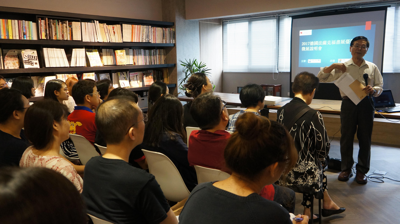 書林出版董事長蘇正隆建議出版品要走出國際,英文書名及簡介不可少。
