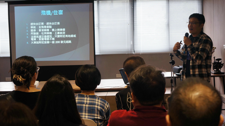 光磊國際版權公司負責人譚光磊分享版權交易的實務經驗。