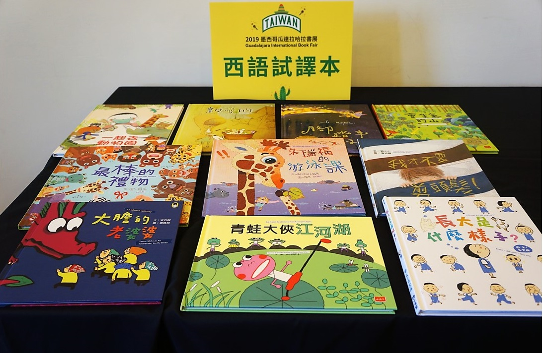 Taiwanese picture books with sample translations in Spanish