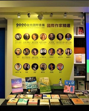 國際作家作品現場展示。
