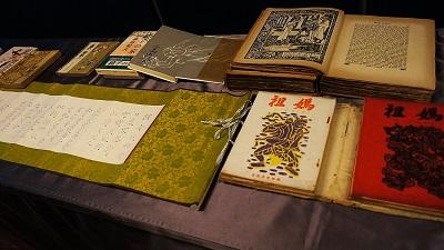 Rare Books Collection