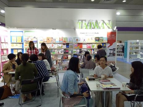2017年韓國首爾國際書展台灣館版權會議情形